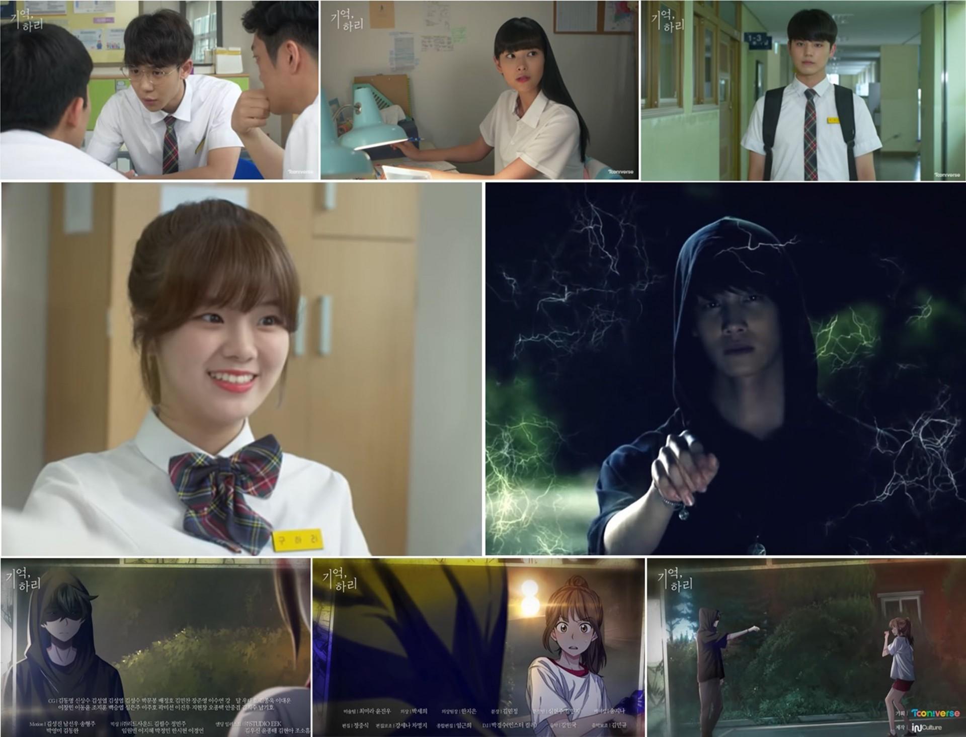 투니버스 , 첫 회부터 시청률 1위로 출발 - 투고커뮤니케이션